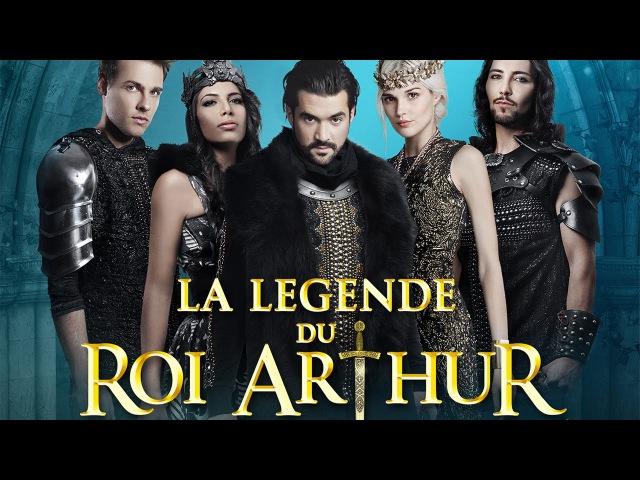 (Плейлист) DECOUVREZ EN EXCLUSIVITE LES EXTRAITS DE L'ALBUM LA LEGENDE DU ROI ARTHUR
