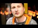 Переплавка - После смерти (Official Music Video) 2012