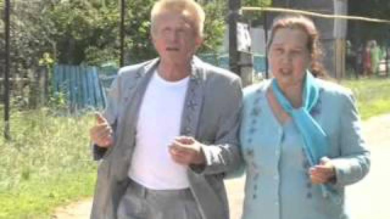 Пурнăç юрри - Анатолий и Надежда Никитины