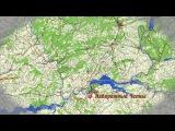 Высокоскоростная магистраль Москва - Казань - Екатеринбург - презентационный фильм