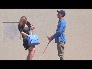 Слепой парень просит незнакомцев разменять ему 5 долларов
