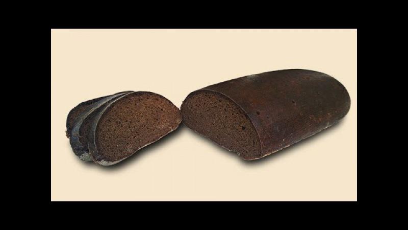 Бородинский хлеб по рецепту 1940г.