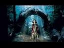 Bella M Музика из филмa « Лабиринт Фавна».Советую посмотрет.