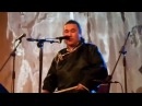 Радик Тюлюш (Huun Huur Tu) - Демонстрация стилей горлового пения [клуб DaDa - 24.03.14]