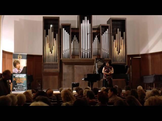 Музыкальный фестиваль Эстафета Веры День рождения В В Горностаевой 1 октября 2015