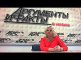 Акушер-гинеколог в гостях у АиФ.ua