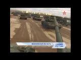 Танк АРМАТА Т-14 (ТЕХНИЧЕСКИЕ Характеристики)