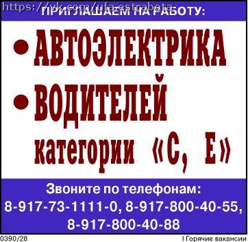 http://cs625119.vk.me/v625119125/35d5e/-2CRTCgotfQ.jpg