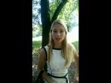 Видео-привет от Евгении Рябцевой 9.08.15