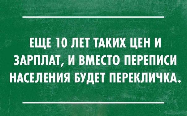 https://pp.vk.me/c625119/v625119143/3a1b0/HDz_i9_-_Oo.jpg