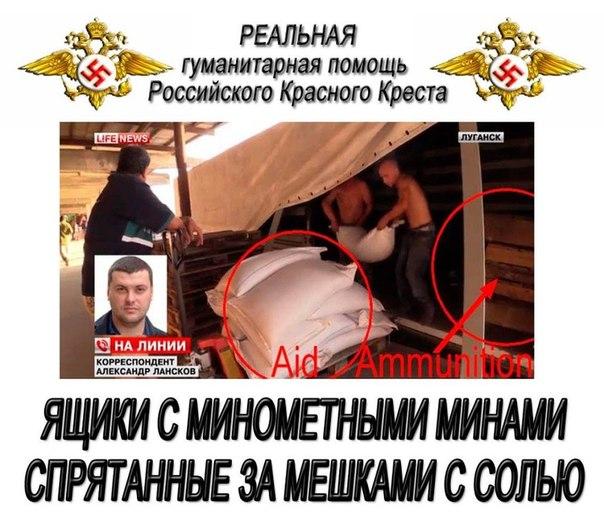 Украинка из США Ирина Бондарева передала огромную партию медпомощи для раненых украинских бойцов - Цензор.НЕТ 2242