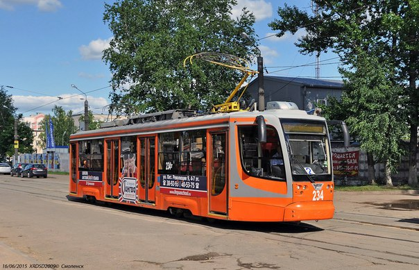 #смоленск #smolensk