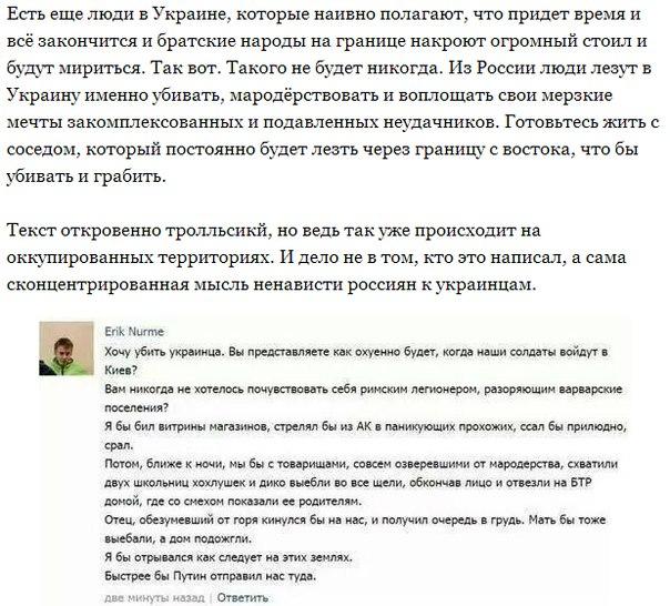 Россия устраивает провокации в небе возле Балтии и Польши, - НАТО - Цензор.НЕТ 5822