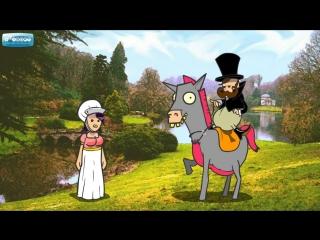Savlonic – Look At My Horse, My Horse Is Amazing