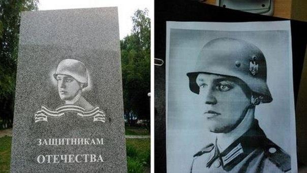 В России за тайную работу на спецслужбы начнут платить пенсию - Цензор.НЕТ 9598