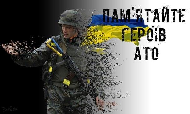 В Днепропетровске почтили память десантников, погибших в сбитом боевиками Ил-76 - Цензор.НЕТ 2264
