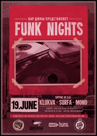 FUNK NIGHTS 2015