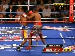 Kendall Holt vs. Ricardo Torres 05.07.2008. WBO Light Welterweight