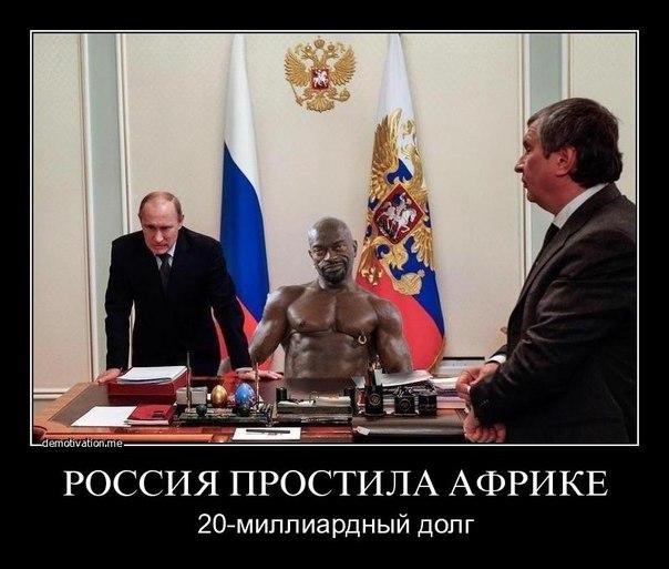 Глава Минфина РФ предрек сокращение Резервного фонда России в 9 раз - Цензор.НЕТ 3929