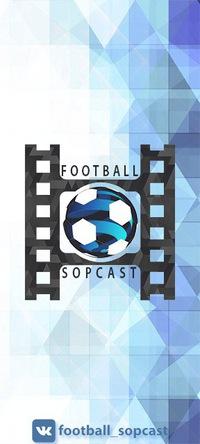 сопкаст трансляции футбола
