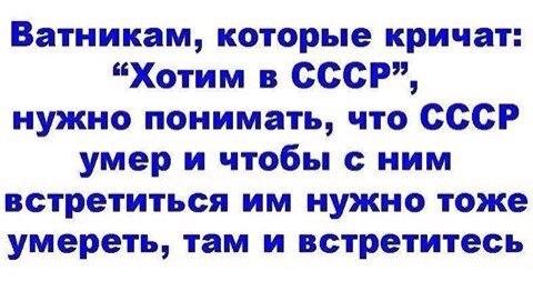 В Харькове женщина распылила удушающий газ в волонтерском центре - Цензор.НЕТ 1329