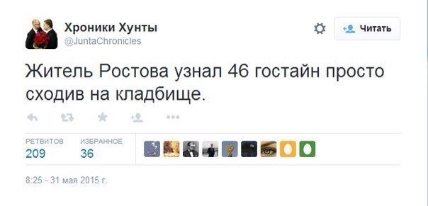 ВСУ применили артиллерию в ответ на попытки захвата боевиками украинских территорий, - пресс-центр АТО - Цензор.НЕТ 6523