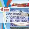 ФСК и Центральный стадион Улан-Удэ