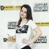 Ksenia Safonova