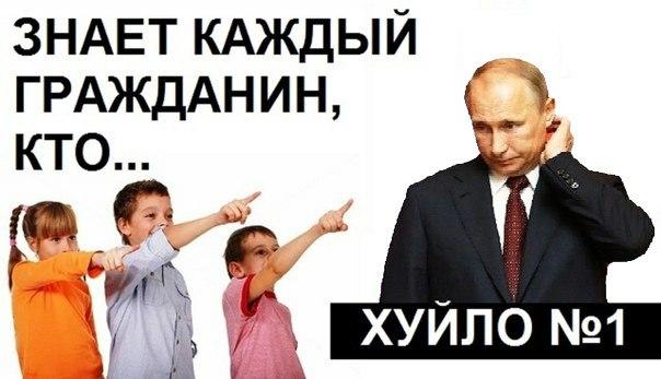 Я с самого начала не был сторонником минских соглашений. Путин может быть остановлен только силой и международными санкциями, - Парубий - Цензор.НЕТ 5791