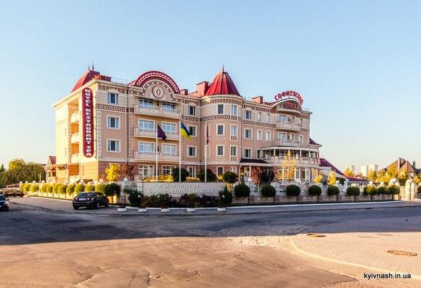 гостиница софиевский посад киев