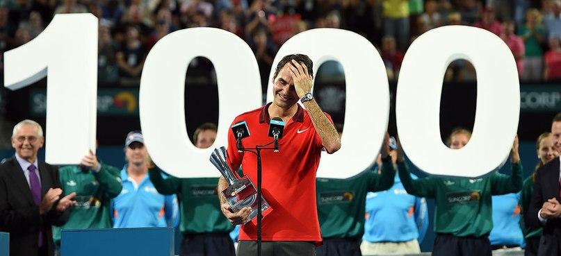 1000 побед Роджера Федерера