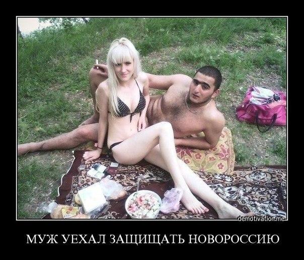 """Террористы подвозят к Донецку боеприпасы для РСЗО """"Ураган"""", в других районах усиливают позиции живой силой и бронетехникой, - ИС - Цензор.НЕТ 8201"""