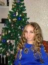 Сава Климова фото #5