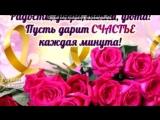 «С моей стены» под музыку Аника Далински - С ДНЕМ РОЖДЕНИЯ- МОЯ ЛЮБИМАЯ ПОДРУЖКА!!!ЭТА ПЕСНЯ ДЛЯ ТЕБЯ!!!. Picrolla
