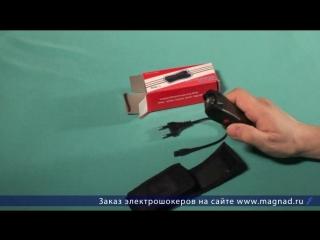Электрошокер max-effect 618 - новое поколение карманных электрошокеров для личной самообороны