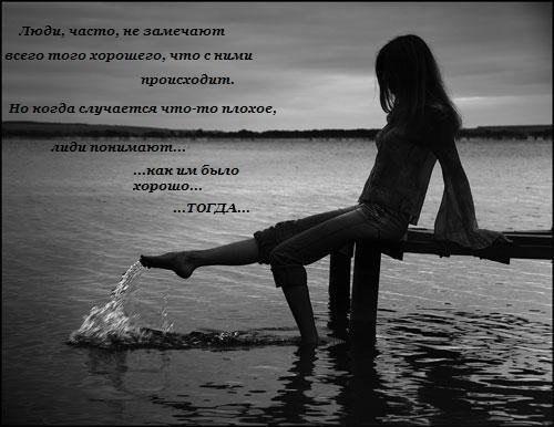 Людмила Баранова | Москва