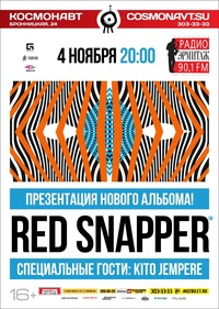 04.11. Космонавт. Red Snapper (UK)