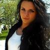 Kristina Anikina