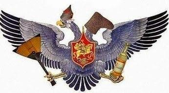 Ночью в районе Николаевки и Троицкого шли бои, - пресс-центр АТО - Цензор.НЕТ 8673