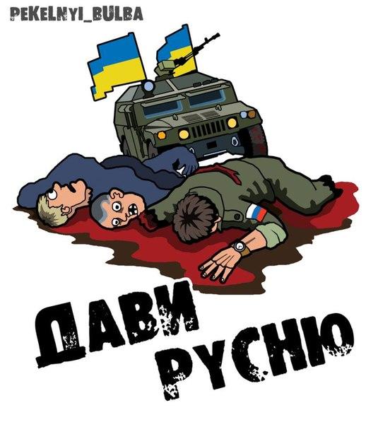 Наливайченко летит в США представлять доказательства российской агрессии против Украины - Цензор.НЕТ 8874