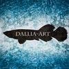 Dallia-Art | Ручные драконы
