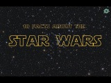 10 фактов о star wars / 10 facts about the star wars [Bar Jawa]