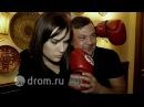 Drom.ru: Саша Грей и Костя Цзю встретились в Екатеринбурге