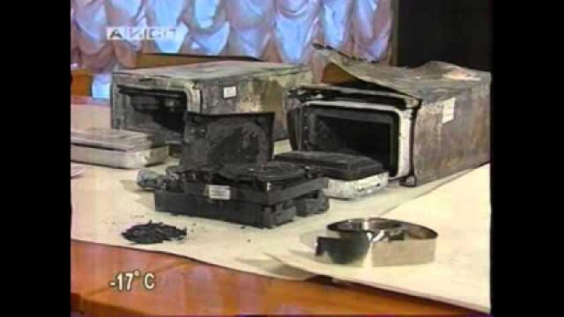 Катастрофа Ан 124 Руслан в Иркутске Десять лет спустя