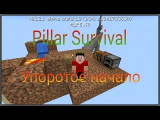 4 Pillar Survival#1(Карта типо Sky block)