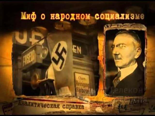 4/5 1941. Запрещенная правда. Не вдаваясь в первопричины.