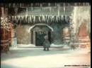 Чудесный колодец из старых мультиков советские мультфильмы