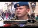 Русские десантники в Белграде. 11-ноя-2014.