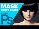 Iyhoi1How to Mask in Photoshop. Don't Erase!\\1