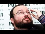 Станислав Белковский о самых важных новостях. 01 сентября 2015 (Аудио)